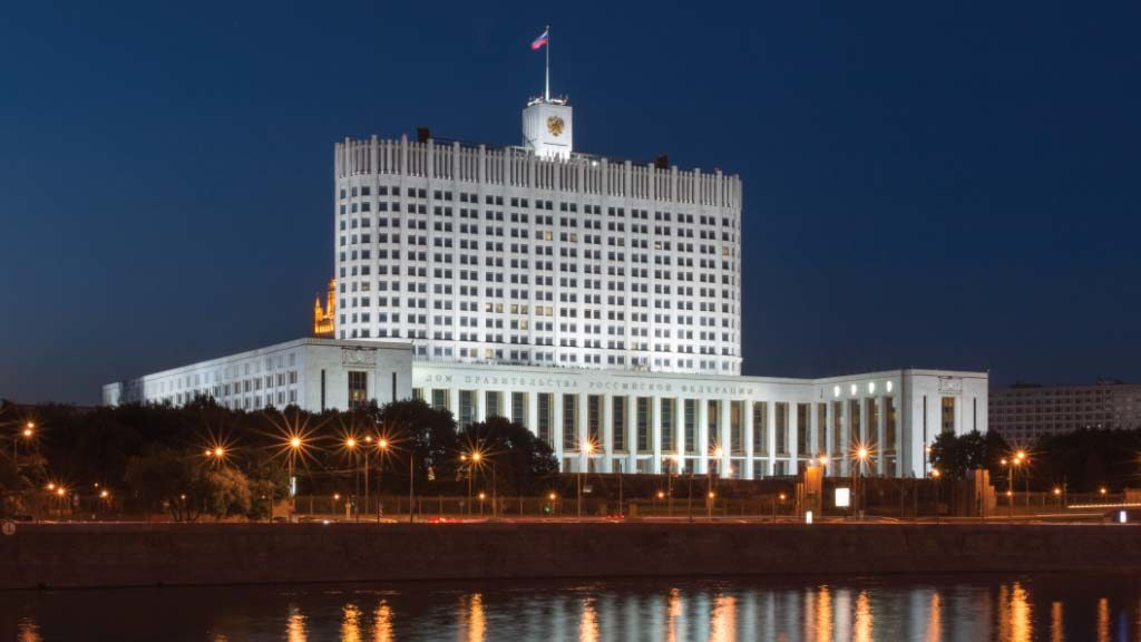 The Russian parliament
